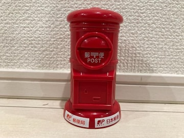 非売品 JP 日本郵便 郵便局 郵便ポスト 貯金箱 インテリア 小物