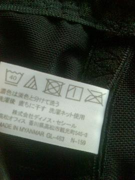 ディノス★セシール★洗濯のみ★未使用★ロングガードル★引き締め