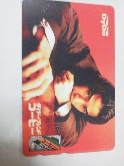 竹野内豊テレカ/ダイドーブレンドコーヒー(赤)/非売品、レア物/送料込  < タレントグッズの