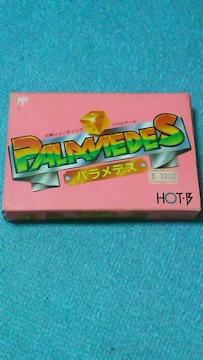 パラメデス