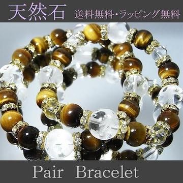 セット価格四神獣水晶ペアブレス数珠