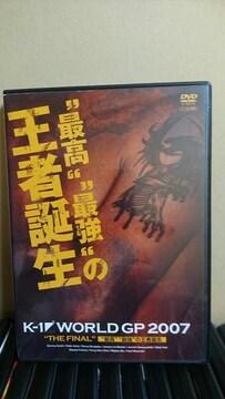 K-1 WORLD GP 2007 FINAL決勝戦 DVD