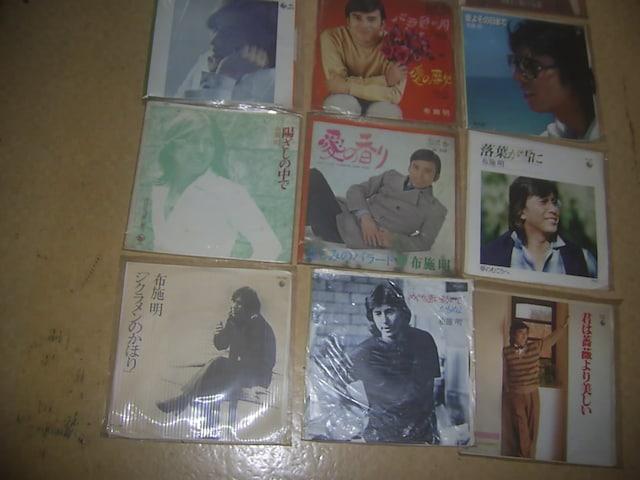 ★布施明 12枚セット < CD/DVD/ビデオの