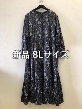 新品☆8L花柄プリント 黒 ロングワンピース☆d375