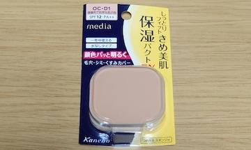メディア★モイスト フィット パクト EX【OC-D1】