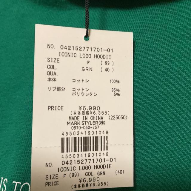 EMODA パーカー ワイドドレープニット 2着セット売り < 女性ファッションの