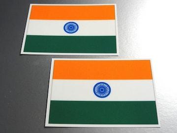 ■インド国旗ステッカー2枚セット☆シール即買!