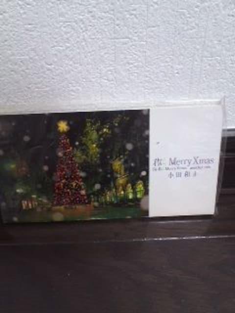 小田和正、君にMerry Xmas  < タレントグッズの