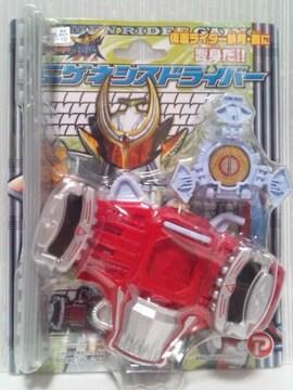 新品即決!仮面ライダー鎧武 ミニゲネシスドライバー