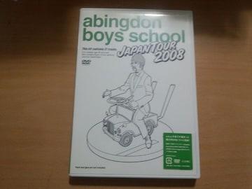 DVD「abingdon boys school JAPAN TOUR 2008」西川貴教●