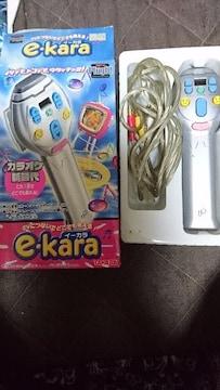 ★おまけ付きE-KARA★タカラ♪