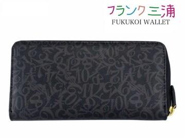 フランク三浦  長財布 FUKUKOI WALLET FMS-15 ブラック