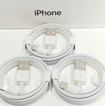 ライトニングケーブル 充電ケーブル 3本セット iPhone 新品
