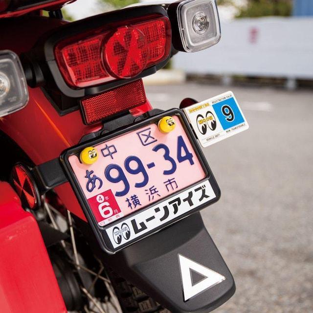 ムーンアイズ (カタカナ) ライセンスフレーム 原付 50cc〜125cc < 自動車/バイク