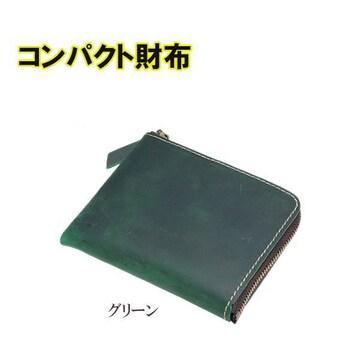 ♪M コンパクトに持ち運べる シンプルなデザイン コンパクト財布/GR