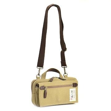 鞄の國 ショルダーバッグ  25900 5Hベージュ