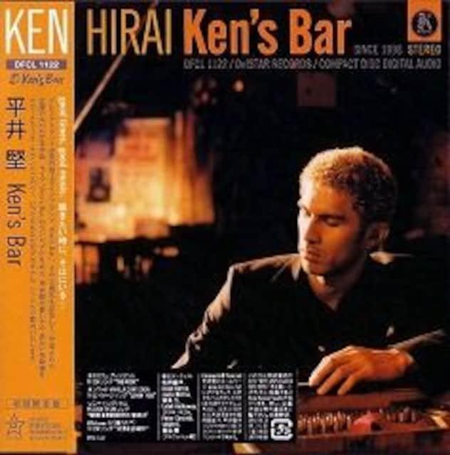 平井堅★Ken's Bar★初回限定盤★未開封  < タレントグッズの