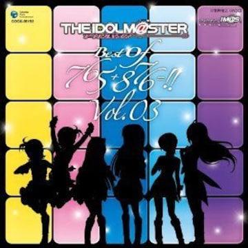 [新品]アイドルマスター BEST OF 765+876=!! VOL.03(メモリアル特別限定版)
