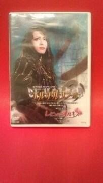 宝塚星組◇エルアルコン鷹 安蘭けい 柚希礼音 紅ゆずる
