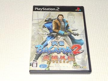 PS2★戦国BASARA 2 英雄外伝