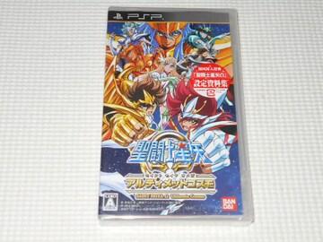 PSP★聖闘士星矢 オメガ アルティメットコスモ 初回封入特典