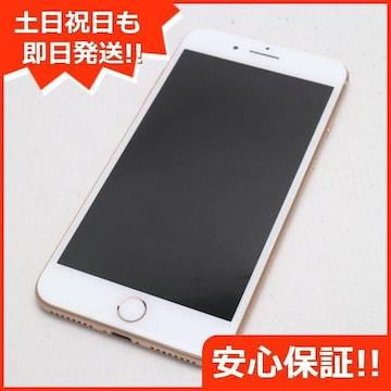 ●安心保証●美品●SIMフリー iPhone8 PLUS 64GB ゴールド●