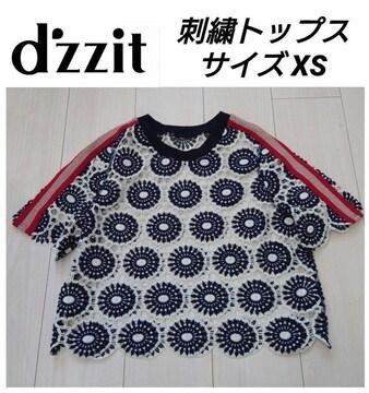 dzzit刺繍トップスサイズXS