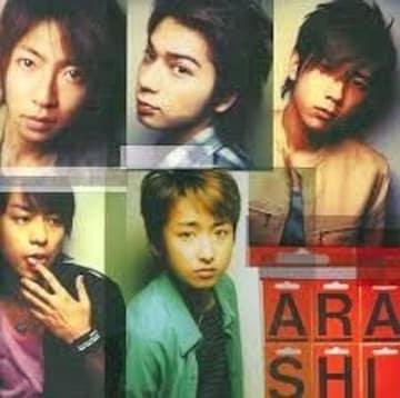 ■希少レアCD『嵐 One【初回限定盤】』