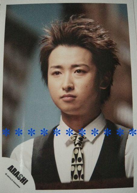 レア◆嵐 大野智 公式写真*曇りのち、快晴*矢野健太(2009)[ko-2]