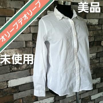 白シャツ オリーブデオリーブ