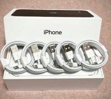 ライトニングケーブル 充電ケーブル 5本セット iPhone 新品