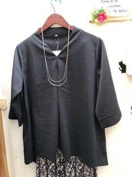 LL新品スタンドVネック黒七分袖カットソー