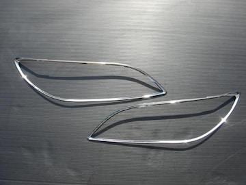マツダ ヘッドライトリング アクセラ セダン用