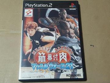 PS2☆筋肉番付マッスルウォーズ21☆KONAMI。