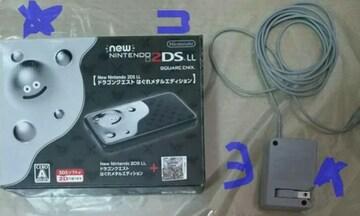 ドラクエ Newニンテンドー2DS LL 本体のみ はぐれメタル 限定