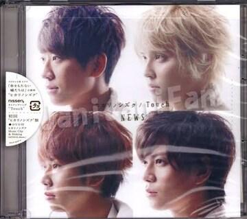 NEWS  ヒカリノシズク/Touch  初回盤