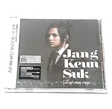 Let me cry/初回限定盤/チャン・グンソク CD+DVD/新品