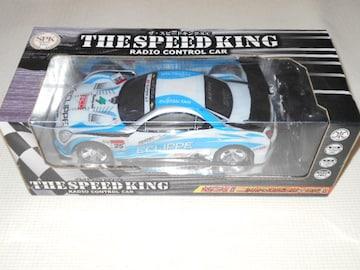 ザ・スピードキング R/C RADIO CONTROL CAR 超高速!二段階の速度