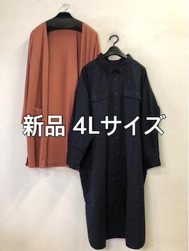 新品☆4Lバックプリントシャツワンピースとロングカーデ☆d409