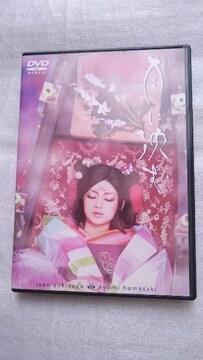 DVD★月に沈む 浜崎あゆみ