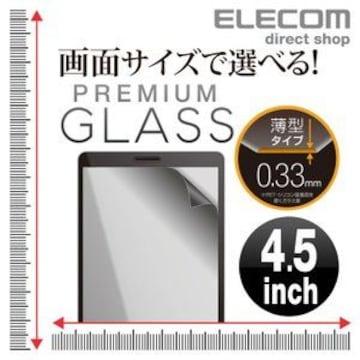★ELECOM 4.5インチ スマートフォン フィルム(0.33mmガラス)