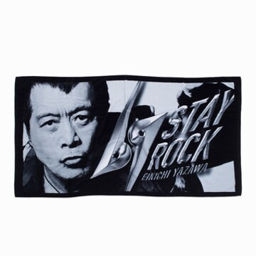 矢沢永吉 限定 SBT スペシャルビーチタオル 39 STAY ROCK2018