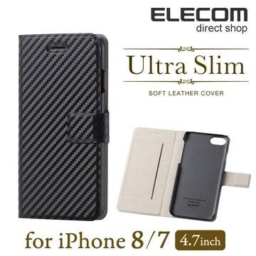 ★ELECOM スマホケース iPhone8/iPhone7対応ケース