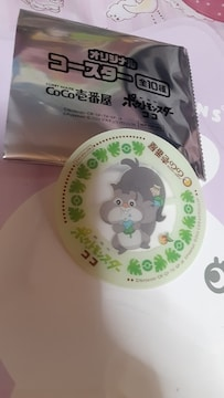 CoCo壱×ポケモン/コースター