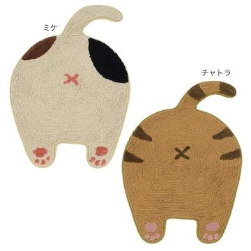 肉球が可愛い ネコちゃん おしりマット 動物マット
