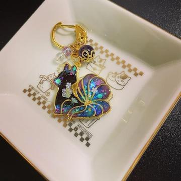 九尾の子狐 キーホルダー 黒×紫青