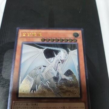 遊戯王 白き霊竜レリーフ