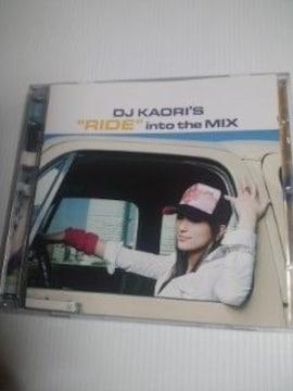 2枚組50曲DJ KAORI'S RIDE into the MIX送料込み