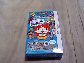 【新品3DS】妖怪ウォッチ チャージスタンド ブルー