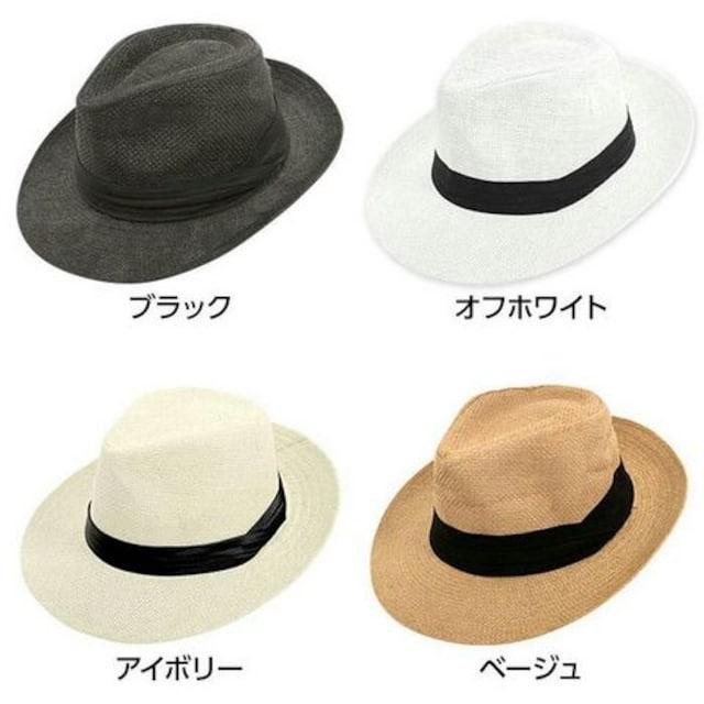 ☆神戸レタス☆中折れハット☆アイボリー☆新品☆完売☆ < ブランドの